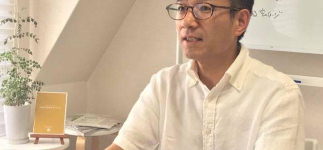 【報告】 ゆるりランチ会&勉強会 2018.7.4開催