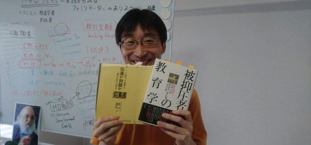 【報告】 ゆるりランチ会&勉強会 2018.8.1開催