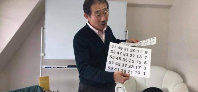 報告|ゆるりランチ会&勉強会 2019.2.6開催